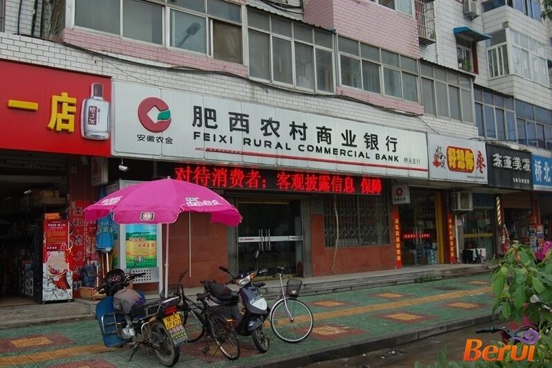 金宇天地城附近银行