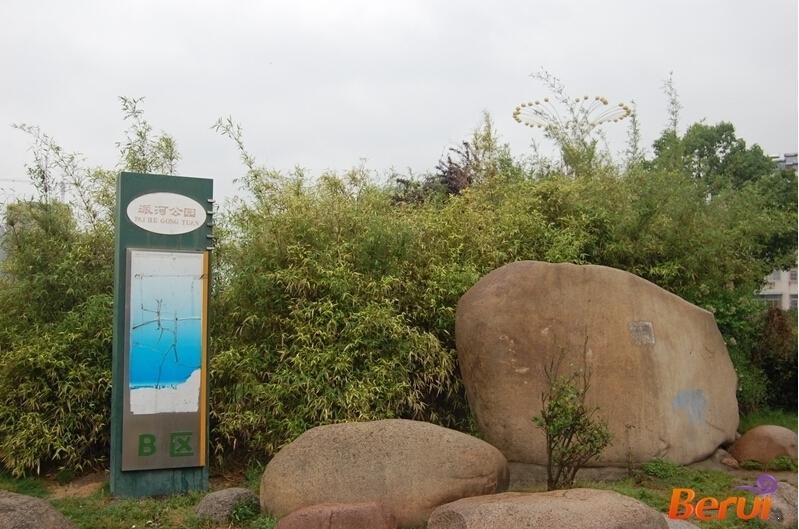 金宇天地城附近公园