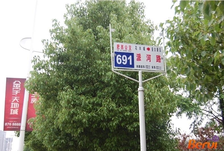 西南欢乐城交通图