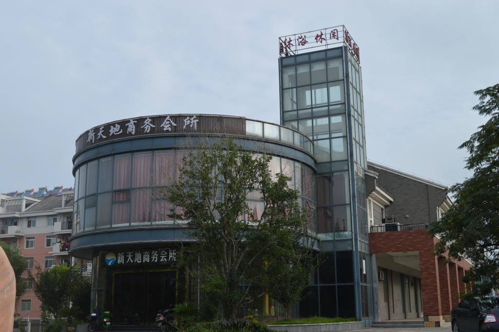 保利·西山林语附近商业