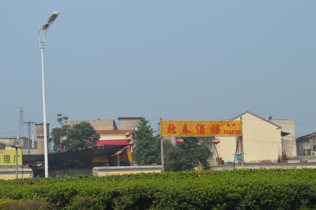 国能首府九号附近商业