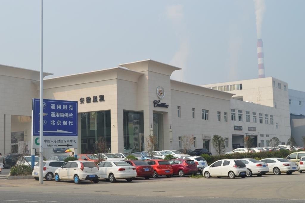 国能首府九号附近汽车4S店