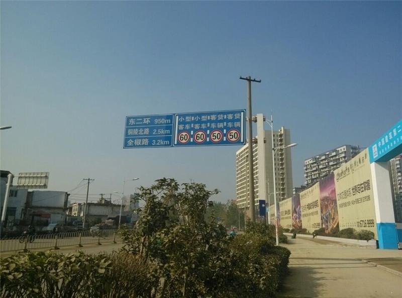 瑶海万达广场周边公交