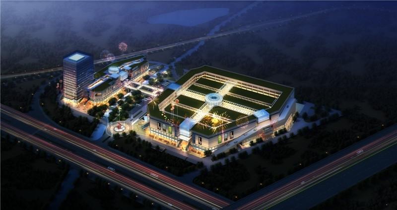 华商国际食品城