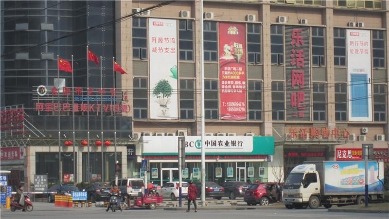 华润熙云府周边商业