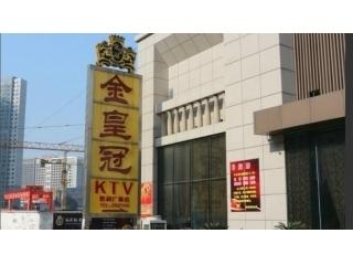 恒大中央广场周边KTV