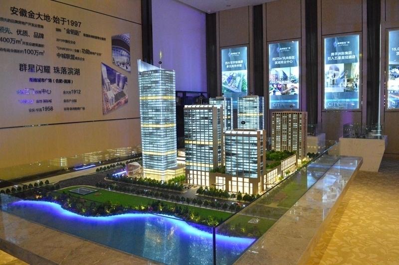 滨湖新地城实景图
