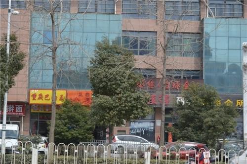 瑶海万达广场周边商业配套