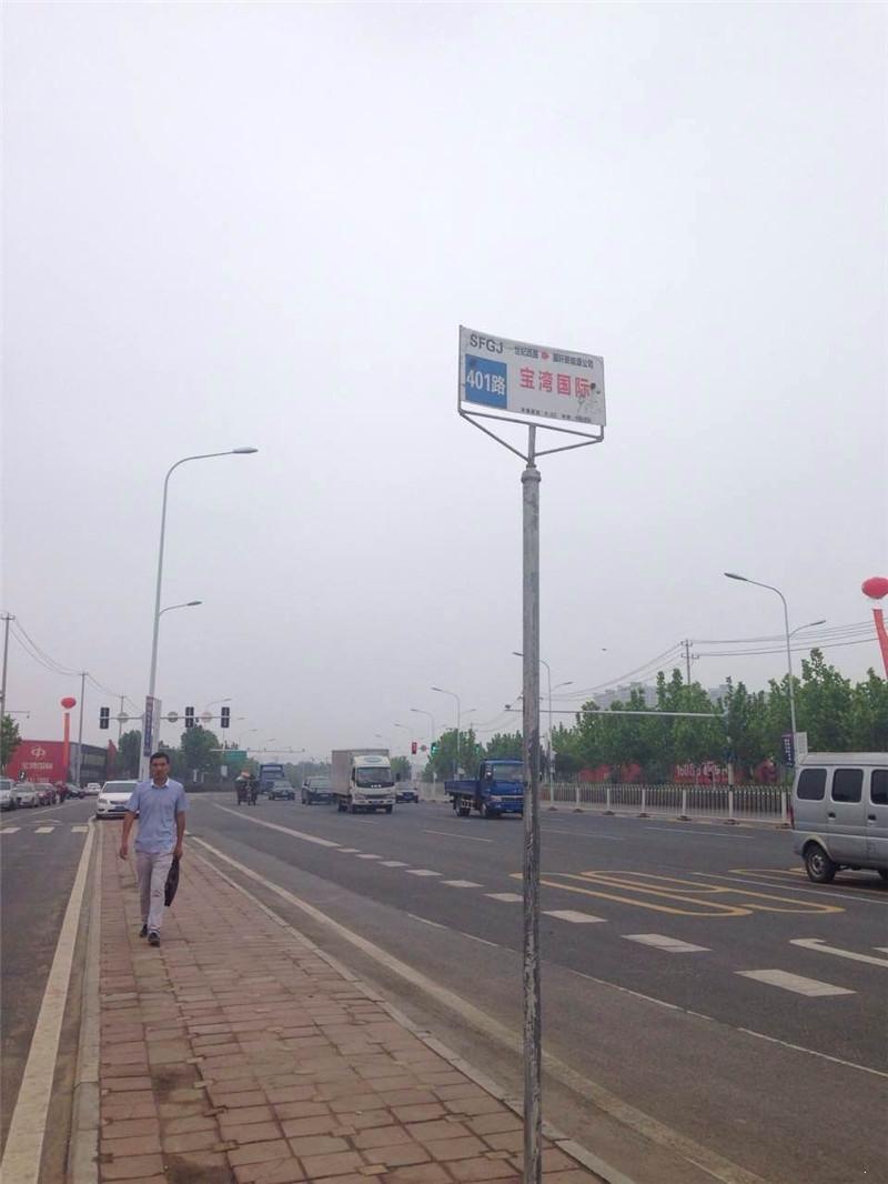 合肥宝湾国际交通图