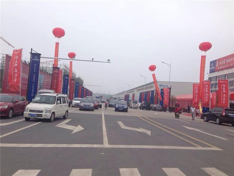 合肥宝湾国际实景图