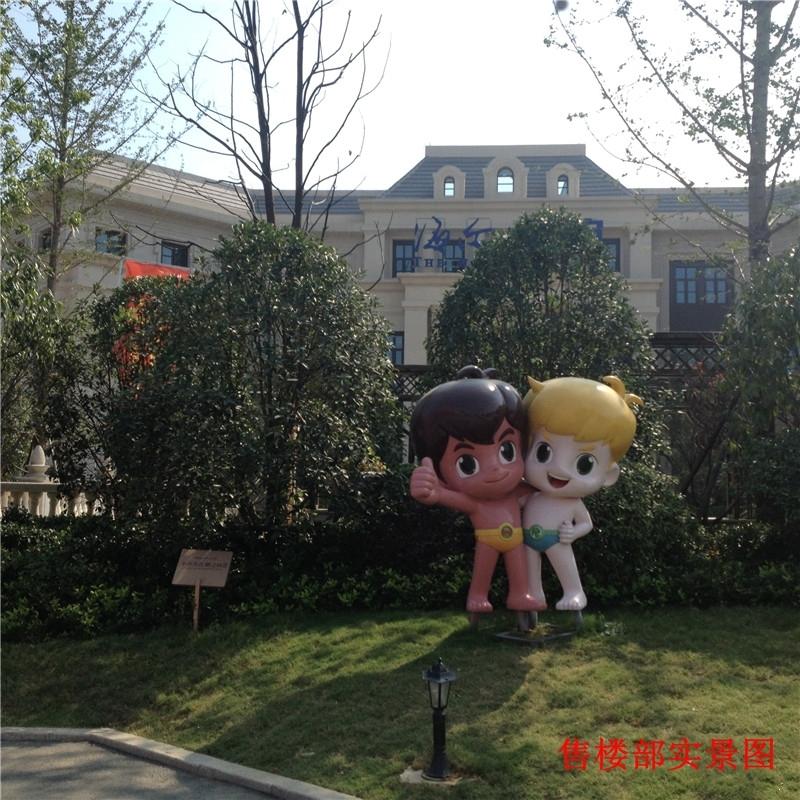 售楼部实景图(2015.08.10)