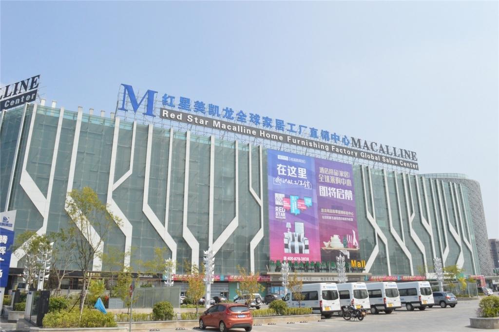 腾辉•华东文博城附近商场