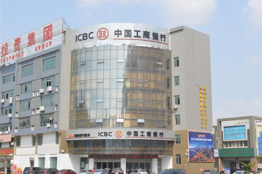 腾辉•华东文博城附近银行