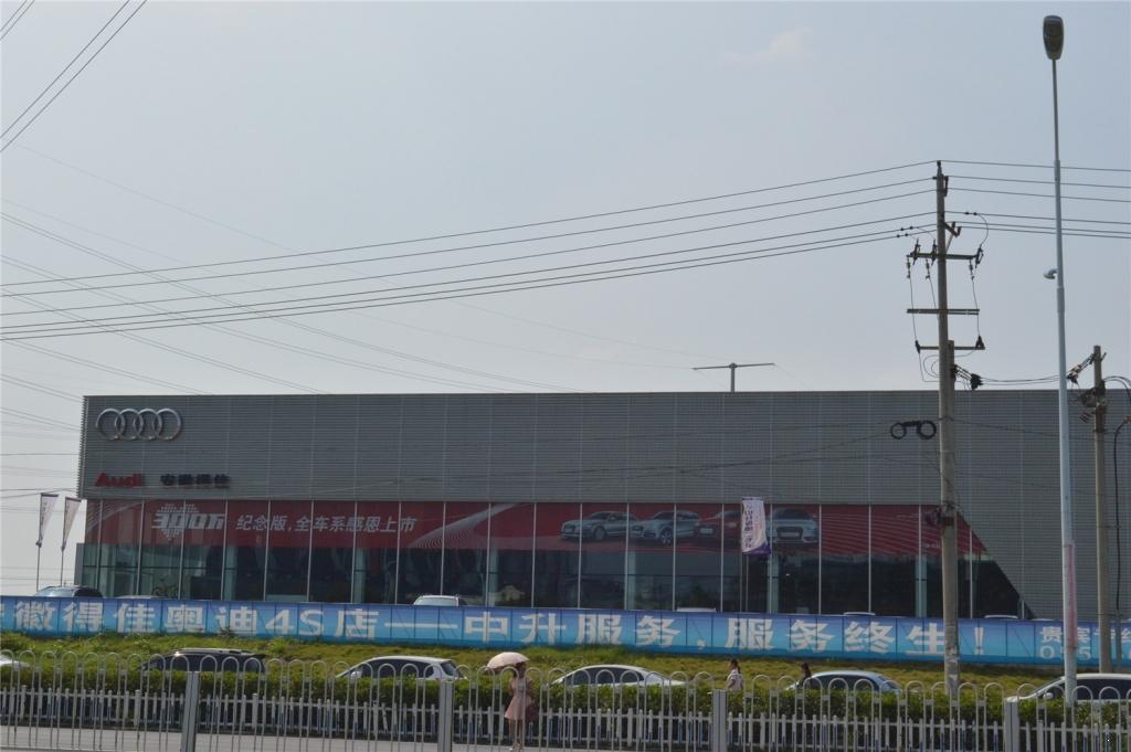 腾辉•华东文博城配套图