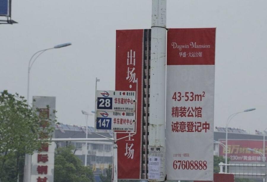 腾辉•华东文博城交通图