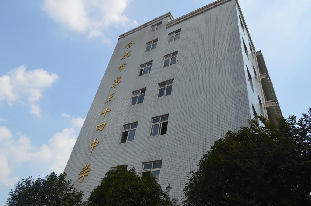 天玥中心周边学校