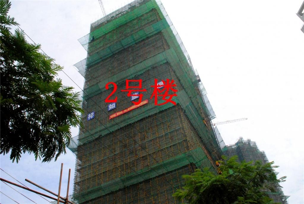 2#楼工程进度(2015.9.10) 56/60