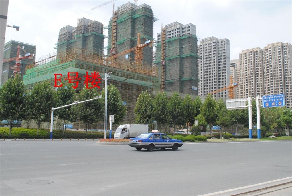 E#楼工程进度(2015.9.10)
