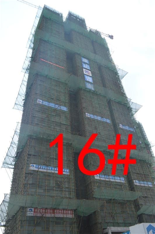 9月16#建至30层