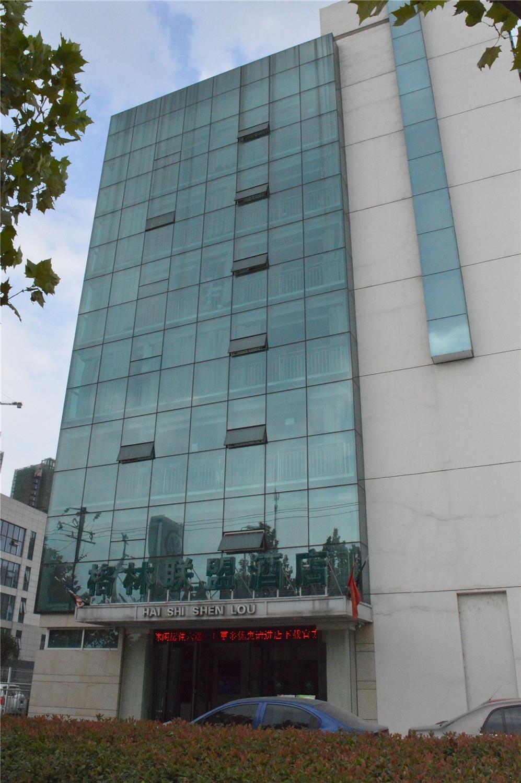 瑞阳公馆周边酒店