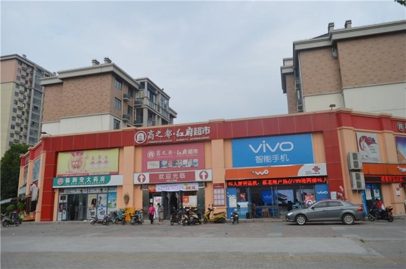 融创城附近商业