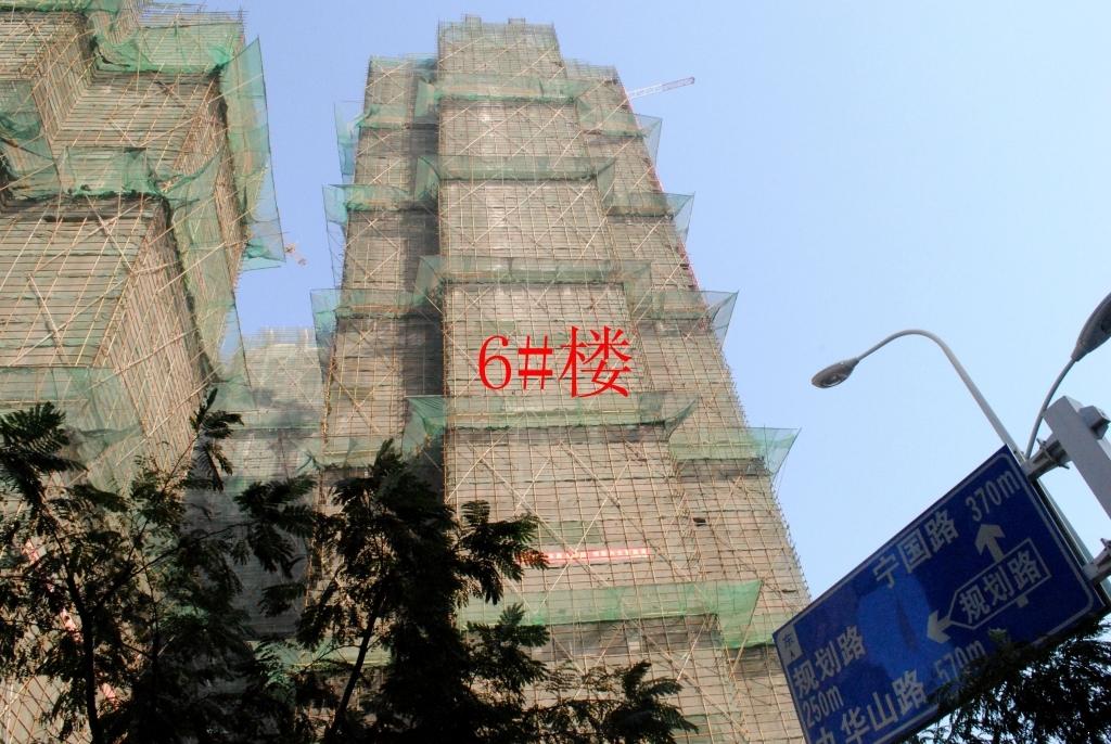 6#楼工程进度(2015.10.26) 51/60