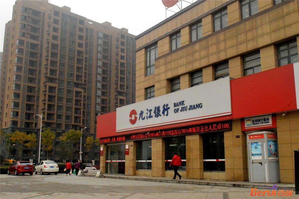 万泓中心周边银行
