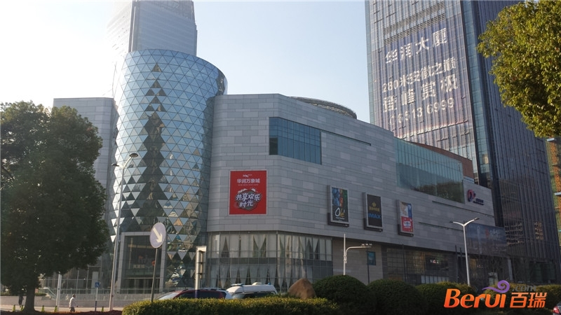 恒大水晶国际广场周边商场