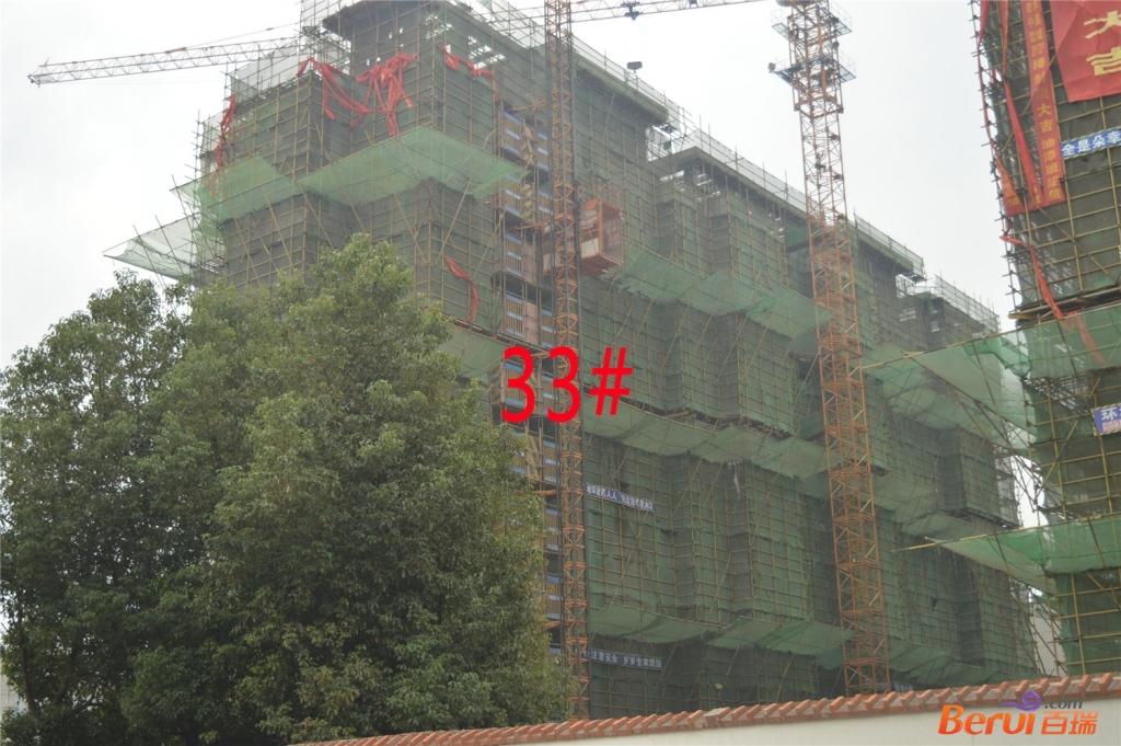 城改春景花园工程现场