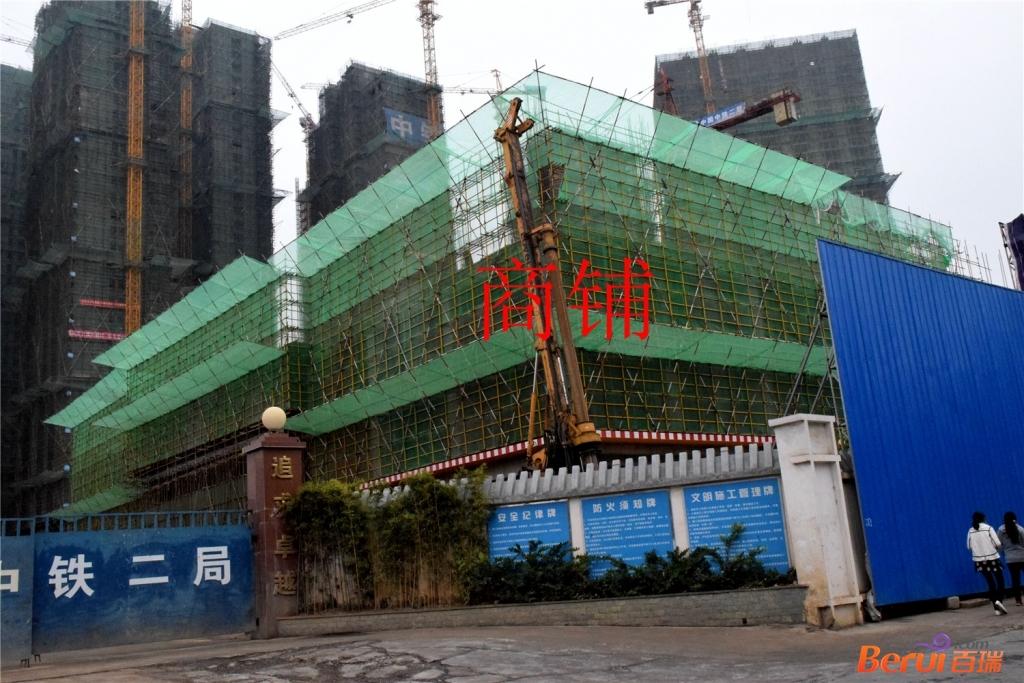 约建4层(2015.11.11) 47/60