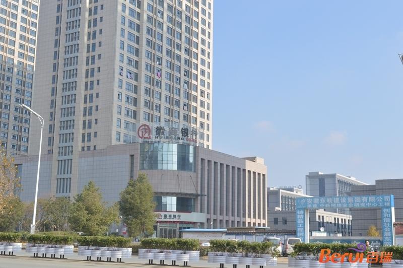 祥源城旁边银行