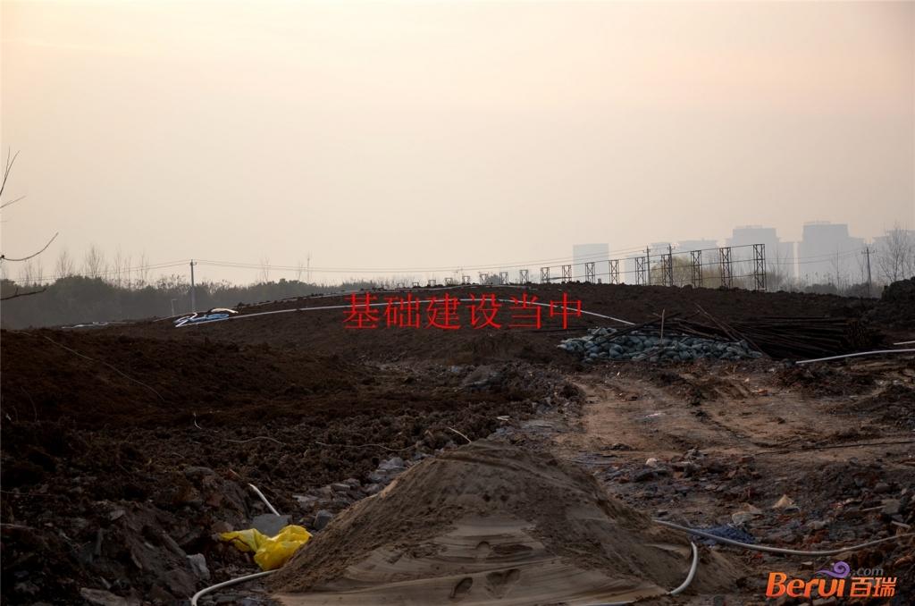 基础建设当中(2015.12.12)