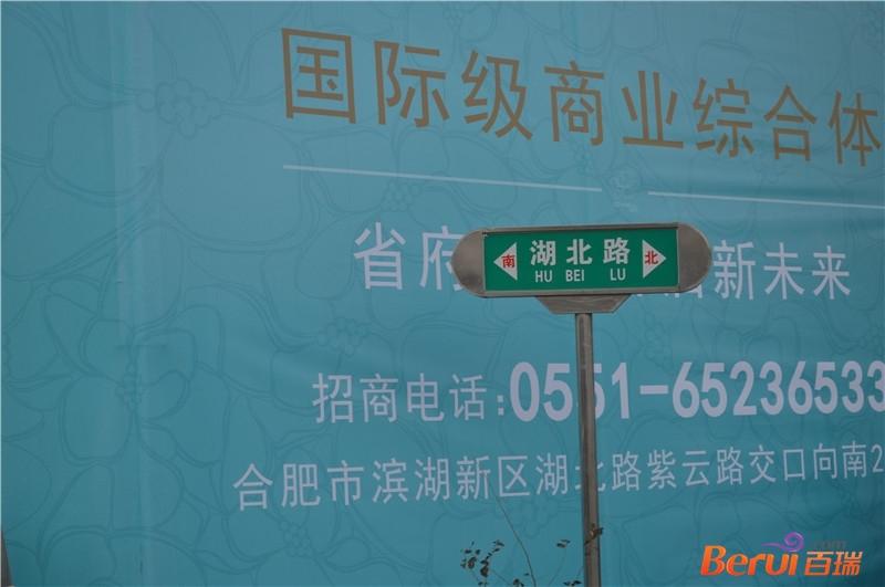 悦方国际中心交通图