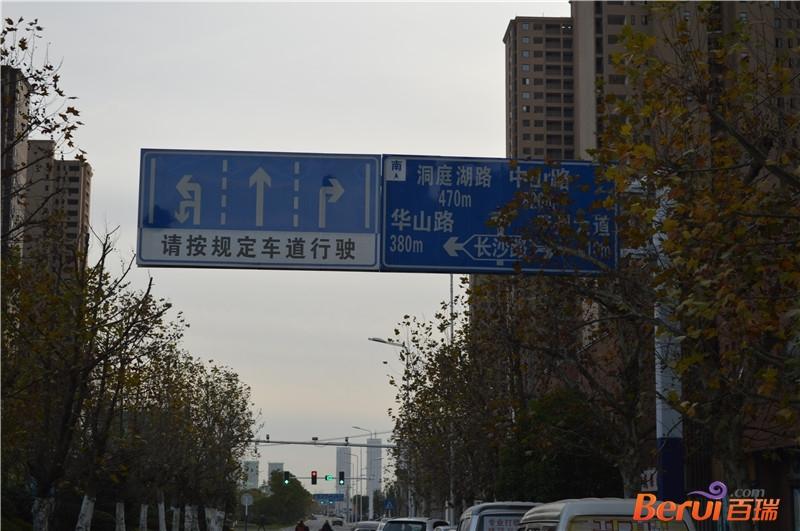 悦方国际中心实景图