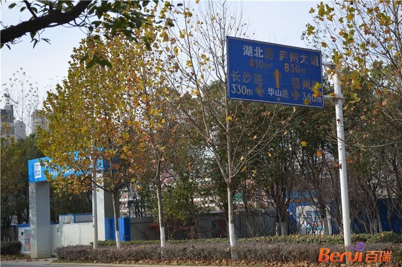 徽盐世纪广场12月项目附近道路指示牌