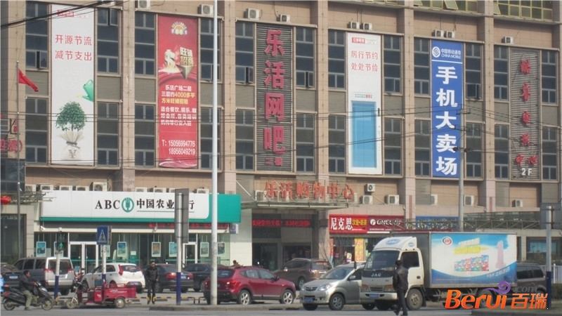 中环云公馆附近银行