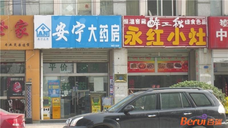 中环云公馆配套图