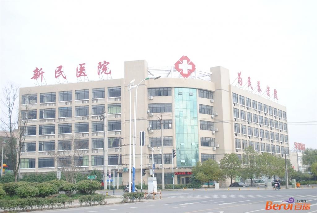 瑞阳公馆周边医院