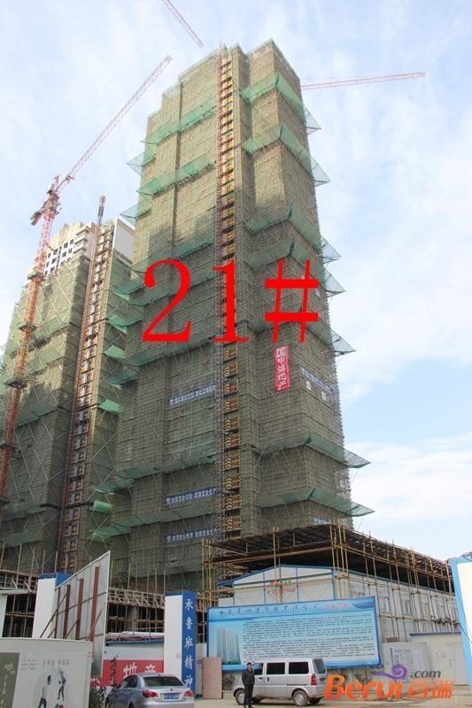 中海滨湖公馆工程现场