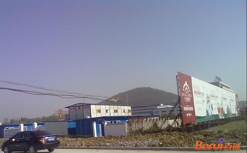 建邦皇嘉锦苑工程现场