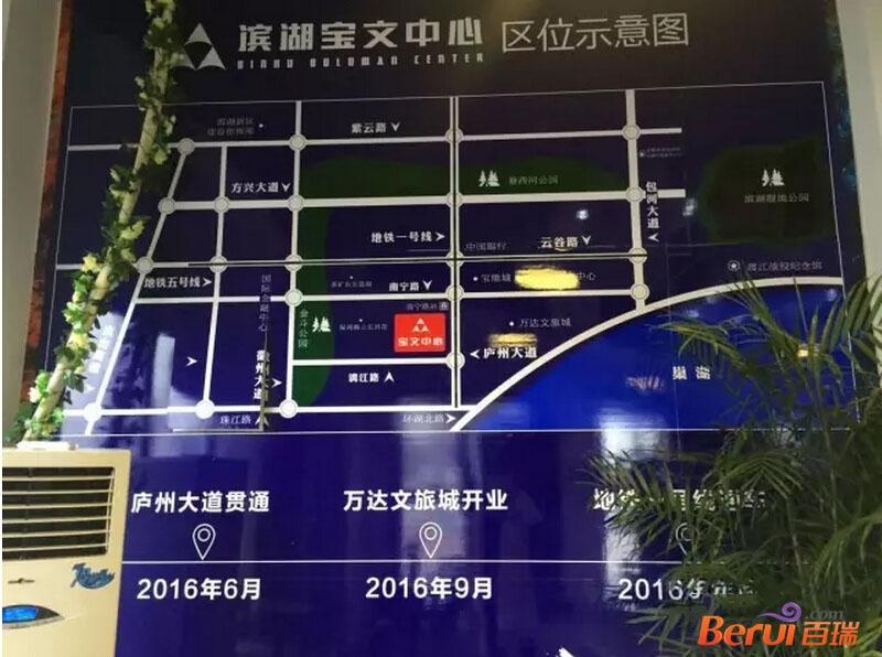 滨湖宝文中心区位图