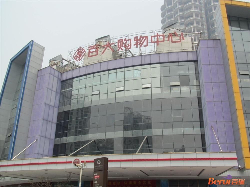 宝能城周边购物中心