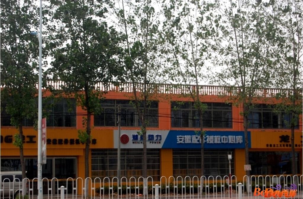 东方明珠嘉苑附近商业