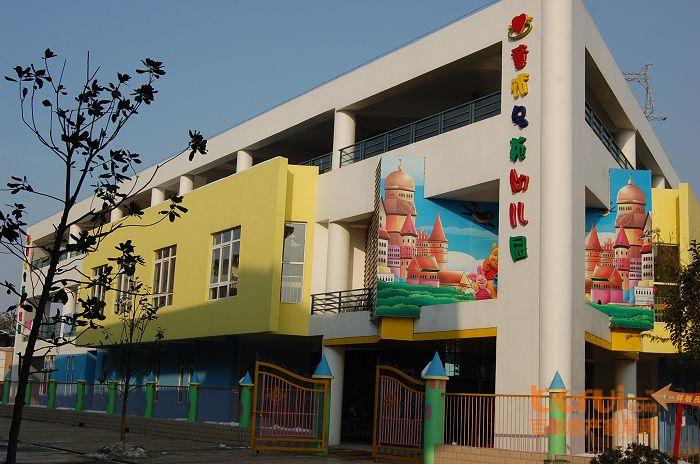 小区幼儿园