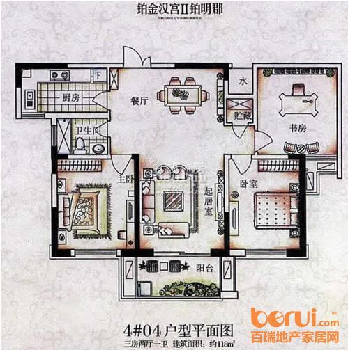 铂金汉宫户型图
