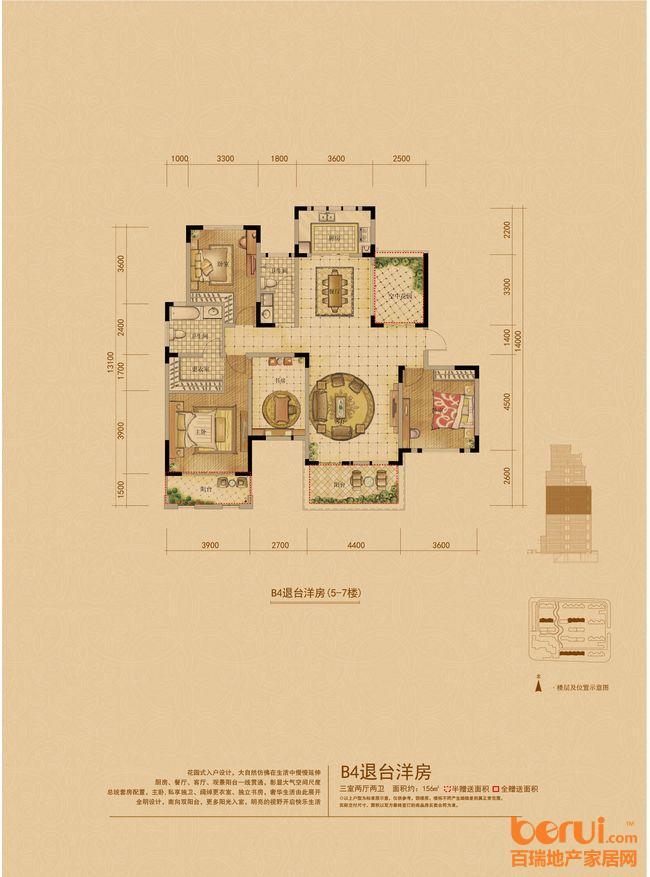 天下锦城B4退台洋房(5-7楼)