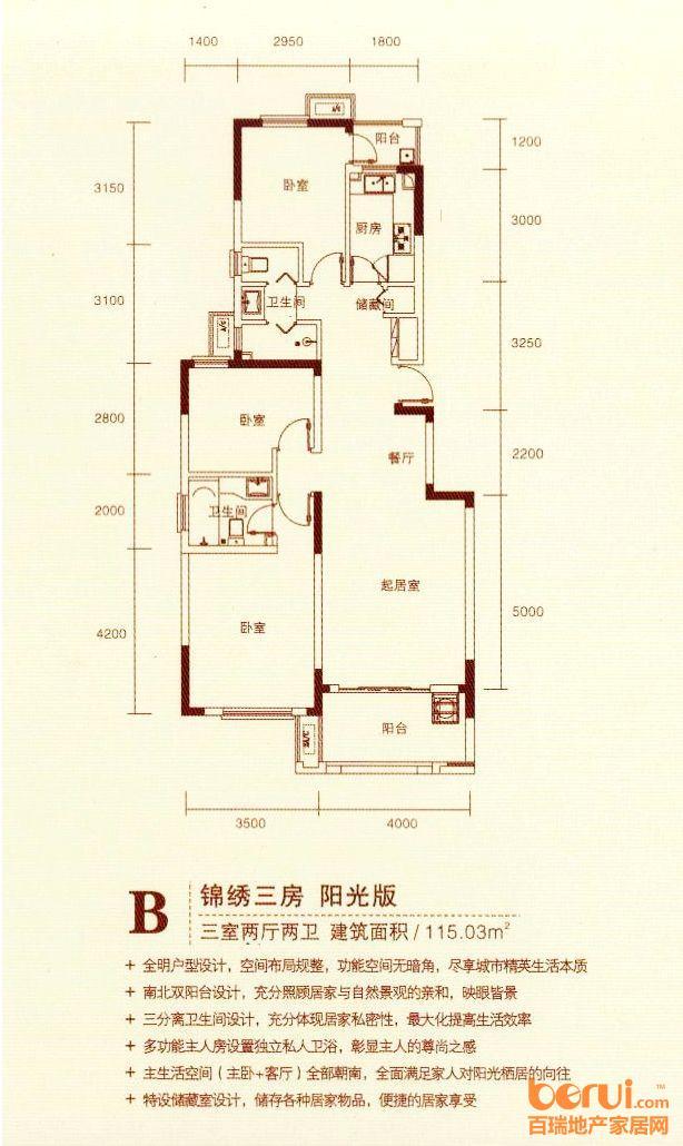 西苑1号楼 B115.03平米