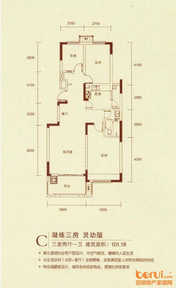 西苑10、15号楼 C101.18平米