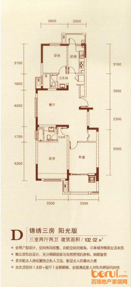 西苑16号楼 D102.02平米