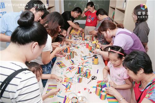 童事会丨美好童行合肥正荣环保课,小冰棒棍绘出七彩童年